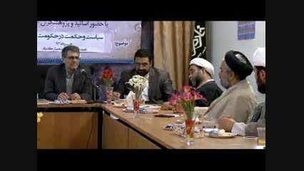 سیاست و حکمت در حکومت نبوی / قسمت چهارم