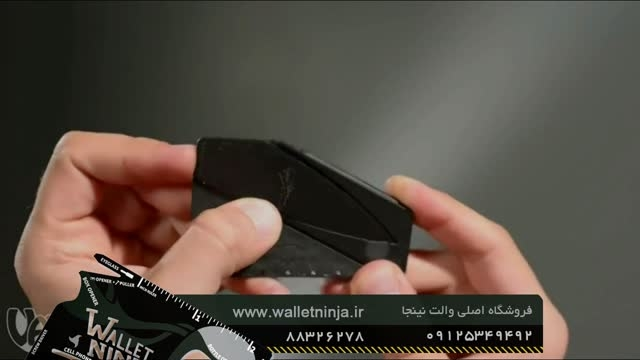 تبدیل کارت به چاقو با سینکلر نایف Sincliar Knife