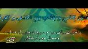 دعای ماه مبارک رمضان: یا علی و یا عظیم ...
