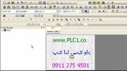 اضافه کردن زبان فارسی در  PM Designer پنل مستر