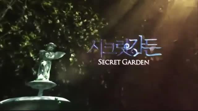 تیزر آغازی سریال کره ای باغ مخفی(Secret Garden)