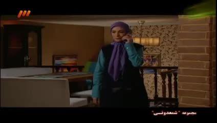 سریال شمعدونی قسمت چهارم