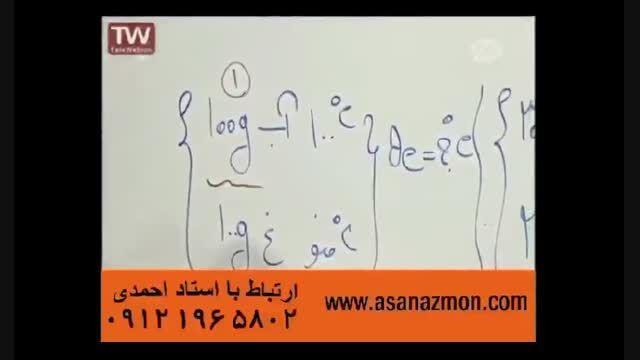 آموزش درس فیزیک با روش های فوق سریع کنکور ۱۱