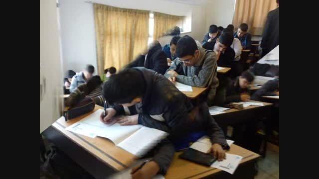برگزاری آزمون مرآت پنجم بهمن ماه 1393