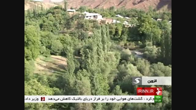 قزوین شهر پاک