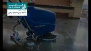 اسکرابر- دستگاه زمین شوی- نظافت صنعتی- پولیشر صنعتی- کف شوی