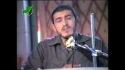 سخنرانی شهید زین الدین درمورد شهدا وامام زمان(عج)