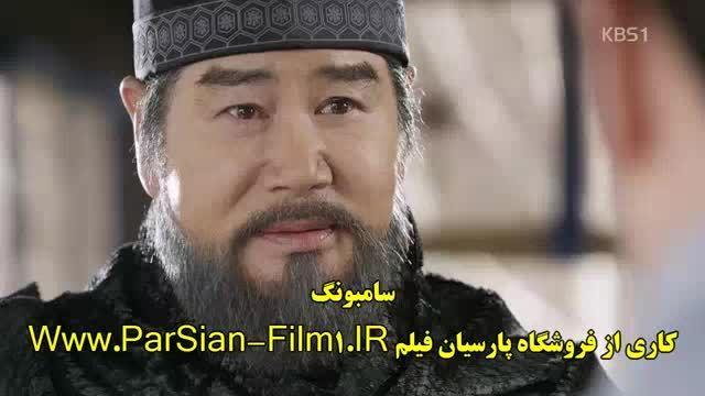 جونگ دوجون پک سوم بازیرنویس فارسی کاری از پارسیان فیلم