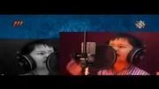 خوانندگی کودک 5ساله افغان ب زبان فارسی