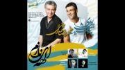 آهنگ جدید پژمان جمشیدی و محمدرضا هدایتی (باحال)