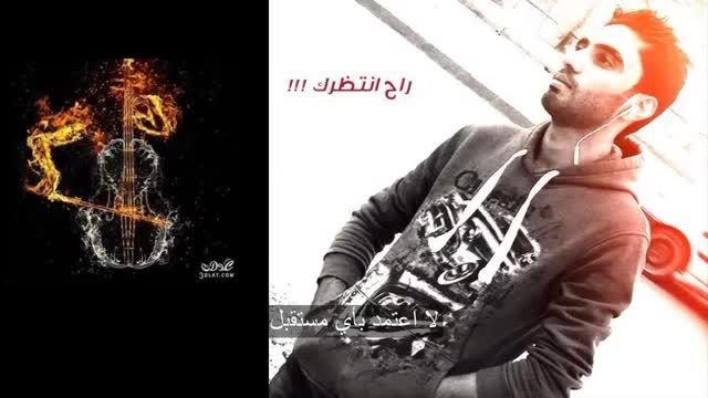 """آهنگ زیبای """"تنهایی"""" احسان خواجه امیری با ترجمه ی عربی"""