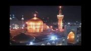کلیپ خیال کن که غزالم،در مدح امام رضا (ع)- محمد اصفهانی