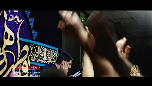 حاج سید مجید بنی فاطمه/حاج حسین سیب سرخی فاطمیه1394