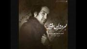 آهنگ جدید احمدرضا شهریاری با نام بی خداحافظ