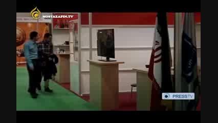 عاقبت ژاپن اسلامی، آرمان شهر جریان غرب گرا در ایران