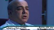 درمان اسکار جراحی با لیزر
