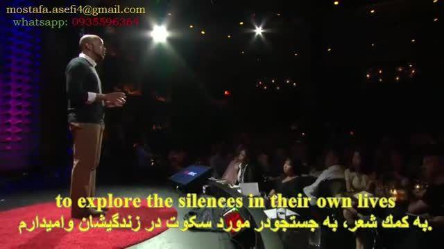 سخنرانی های TED TALK - clint smith the danger of silenc