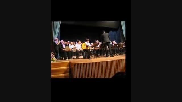 کنسرت5آموزشگاه موسیقی فریدونی.فرهنگسرای نیاوران.18مرداد