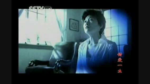 آهنگ بسیار زیبا غمگین از سریال کره ای