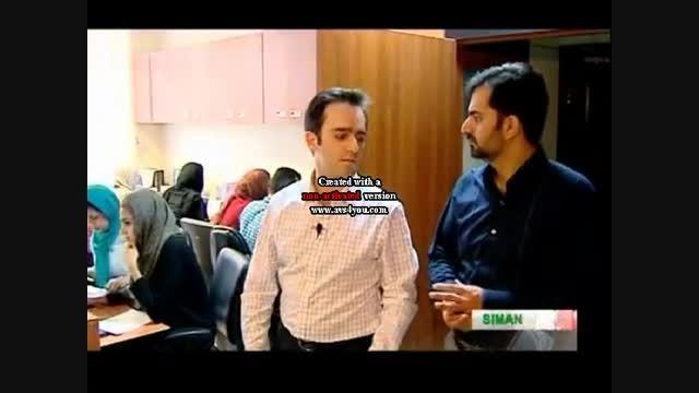 کسب درآمد اینترنتی در خبر شبکه یک سیما