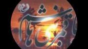 نوحه ی حضرت ابوالفضل (ع)