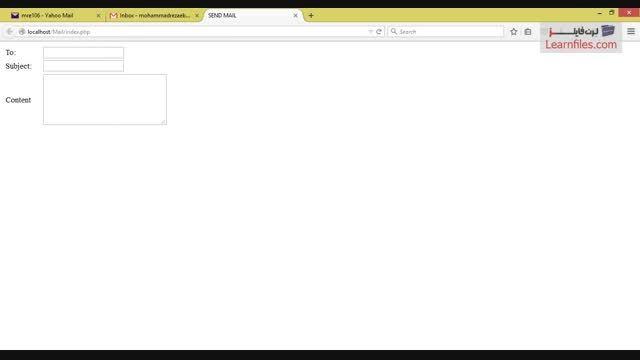 فیلم آموزش ارسال ایمیل با PHP به زبان فارسی