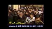 مرحوم حاج آقا کوثری - گریه کردن امام خمینی(ره)برای امام حسین