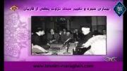 مستند بیماری حنجره قاریان - صهبای تسنیم مراغه