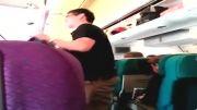 مسافران هواپیمای مالزی قبل از سقوط