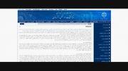 آموزش ارسال مطلب در سایت شیمی سلامی