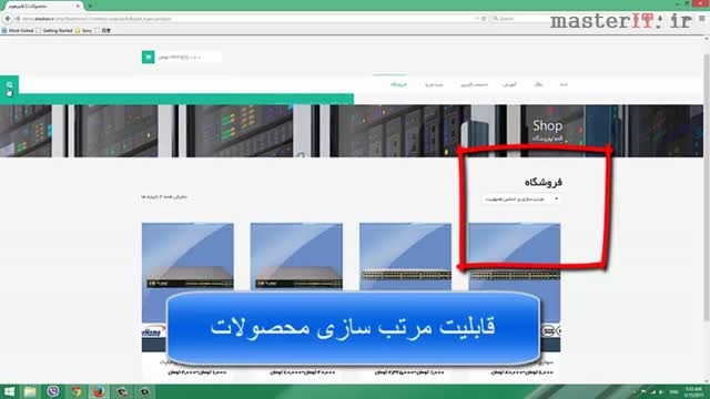 دانلود پروژه سیستم مدیریت محتوا cms + فیلم آموزشی + ...