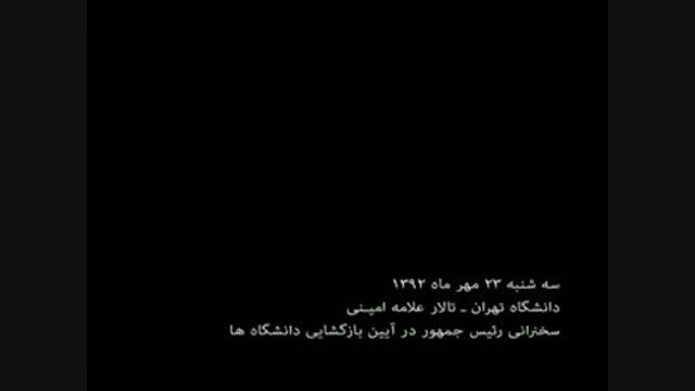 مستند جنجالی «گارانبر آزادی» *کلیپ ویژه*