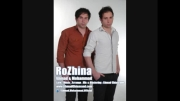 آهنگ احساسی و شاد روژینا از احمد و محمد غیاثوند