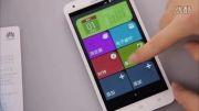 نگاهی به گوشی هشت هسته ای هواوی - Huawei Honor 3X