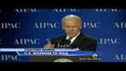 هشدار جدی آمریکا به ایران !
