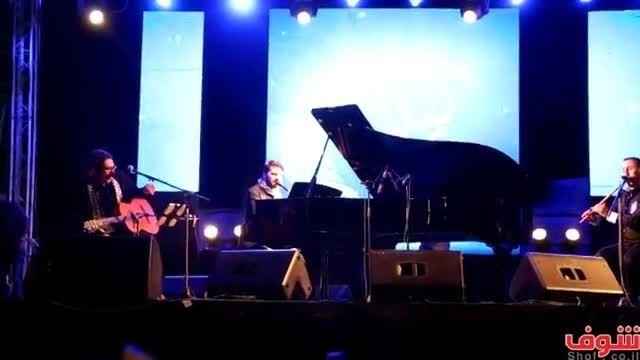 ورود سامی یوسف به محل برگزاری کنسرت در ناصره(فلسطین)
