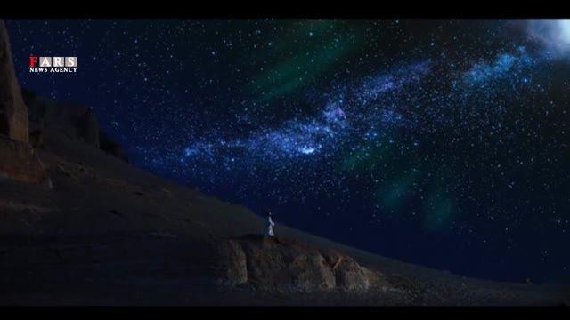 تیزر رسمی فیلم سینمایی محمد رسول الله(ص) مجید مجیدی