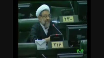نظق قدرت الله علیخانی در مجلس و درگیری لفظی در مجلس