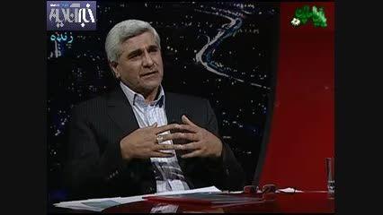 بورسیه های غیرقانونی در دولت احمدی نژاد