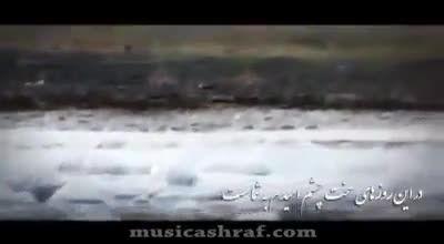 آهنگ بسیار زیبا راجب دریاچه ی اورمیه
