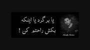 کلیپ زیبای دیوونگی با صدای بی نظیر مصطفی نوروزی