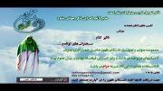 روایتگری حاج حسین یکتا(خاطره آمپول زنی طنز)