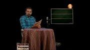 متن خوانی آرش مجیدی