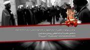 شهادت حضرت زهرا (سلام الله علیها )-فروردین1393