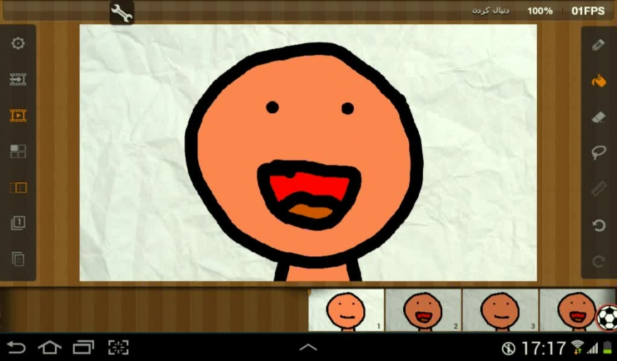 مسابقه کارتون سازی در اپارات حتما ببینید