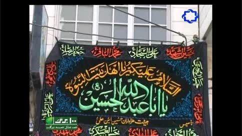 متن خوانی محمد حسین امیدی