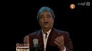 متن خوانی غزل صارمی و ننه سرما با صدای مهدی سپهر