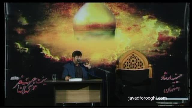 مواظبت از قلب از دیدگاه قرآن (3 از 5)