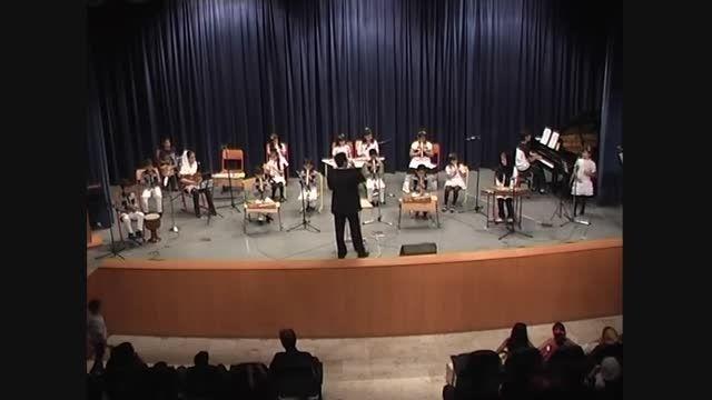ارف-باران-آموزشگاه موسیقی ترانه-پیمان جوکار(شایگان)