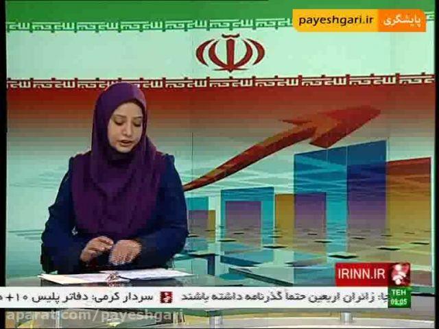 ایران در سال ۲۰۱۶ بیشترین رشد اقتصادی را خواهد داشت